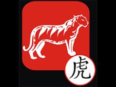Horoscope chinois 2016 du Tigre