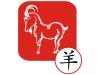 Signe astrologique chinois de la Chèvre