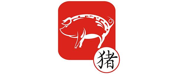 Signe astrologique chinois du cochon