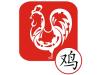 Signe astrologique chinois du Coq