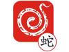 Signe astrologique chinois du Serpent